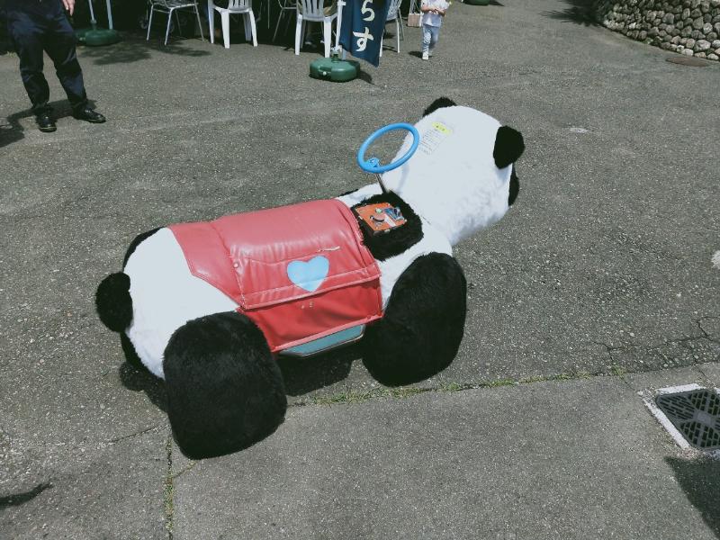 京急油壺マリンパーク 子供用の乗り物(100円で動く動物)