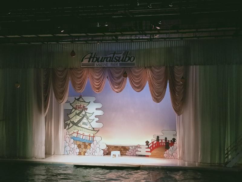京急油壺マリンパーク イルカのショーの舞台